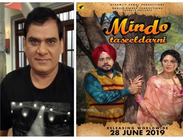 gopi bhalla views about mindo taseeldarni