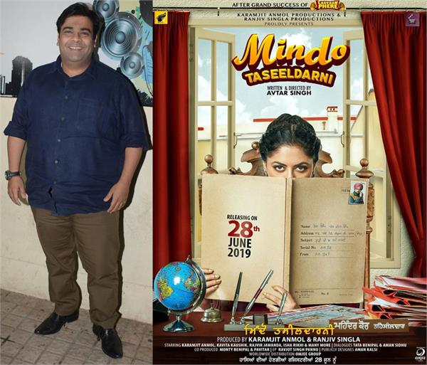 kiku sharda view about mindo taseeldarni