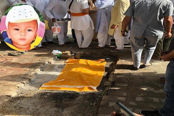 sangrur fatehveer borewell death