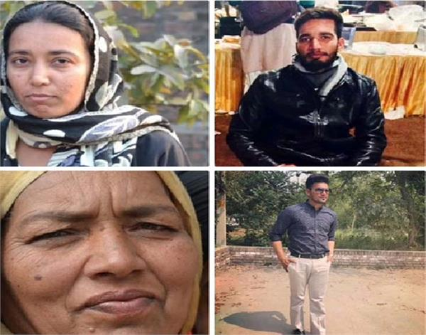 ajnala family missing disclosure