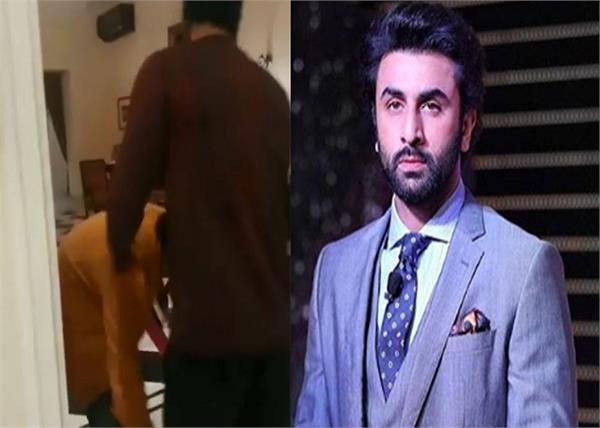 ranbir kapoor slammed on social media for not asking fan to sit on the couch