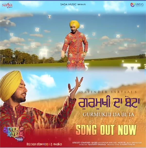 satinder sartaaj new song
