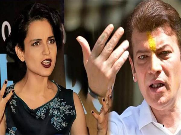 aditya pancholi and kangana ranaut