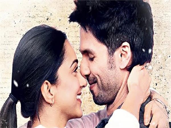 kabir singh box office collection day 2