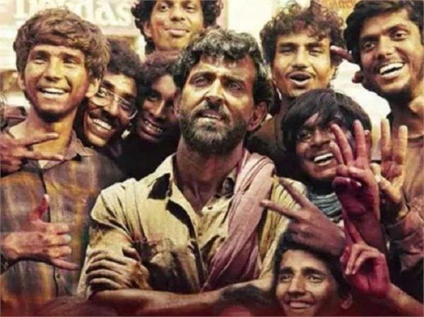 hrithik roshan film trailer