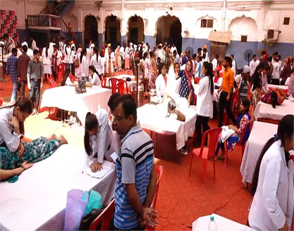 amritsar  physiotherapy camp