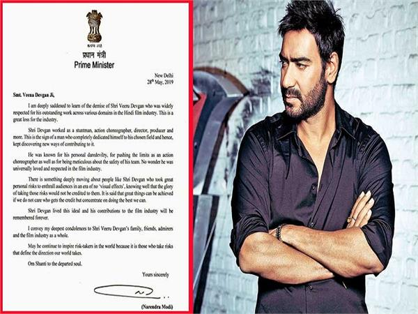 modi mourns veeru devgan in personal note to veena