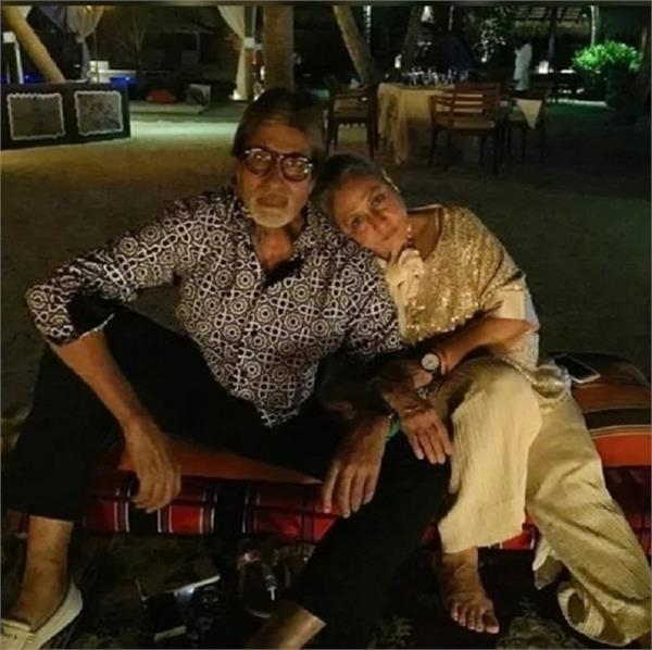 jaya bhaduri bachchan romantic photo with amitabh bachchan