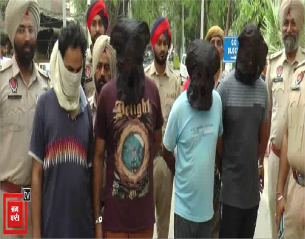 amritsar police  case trace  loot  lutere  robbers arrest  weapons