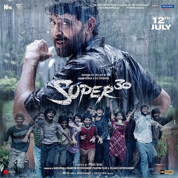 super 30 new poster launch
