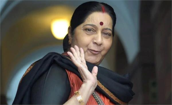 sushma swaraj  government residence
