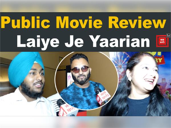 laiye je yaarian movie review