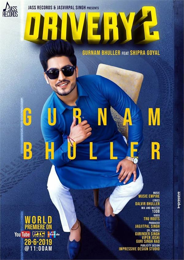 gurnaam bhullar new song
