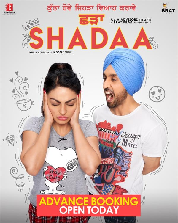 shadaa advance booking start