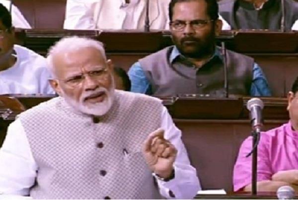 prime minister narendra modi  congress