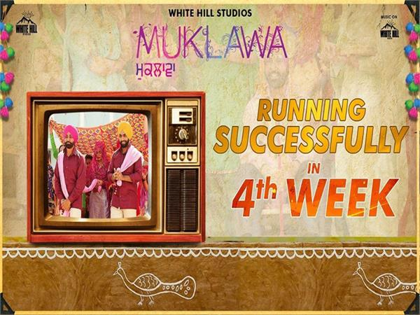 muklawa enter 4th week in cinemas