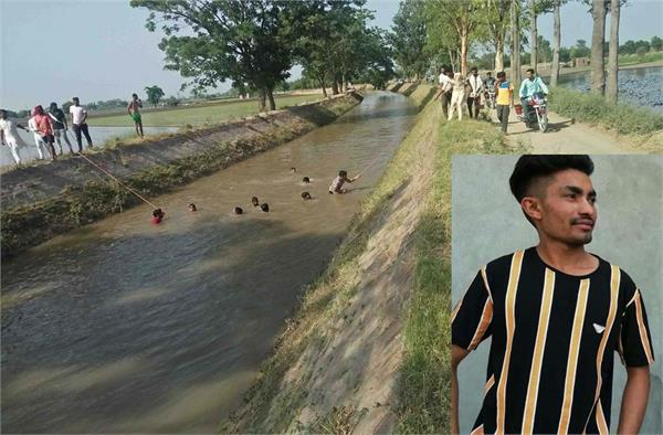 youth  death due to drowning  family members