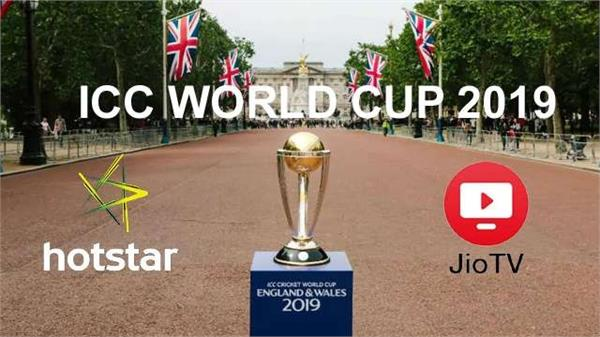 jio launches sixer offer during world cup 2019