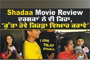 shadaa public reaction