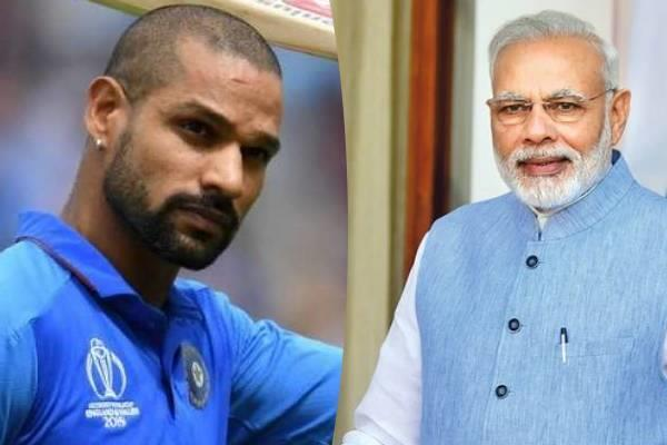 the prime minister wished dhawan to return to the field soon