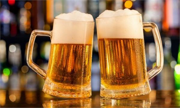 alert  bad news for beer fans