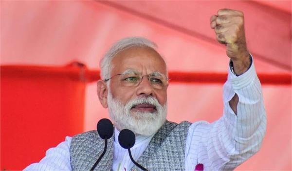 prime minister narendra modi  india economy