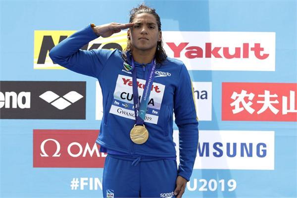 brazil win gold at world fina swimming