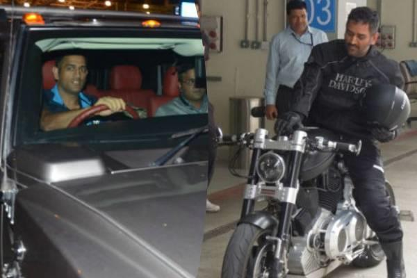 b day spcl dhoni has expensive cars and cars see pictures
