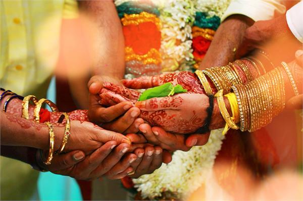 ban  royal wedding  delhi  stopped