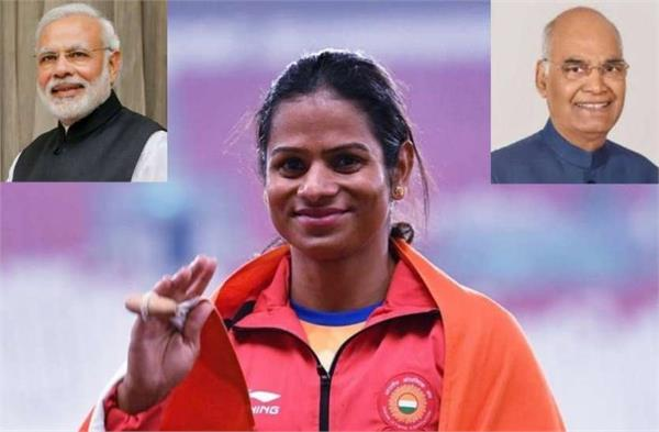 prime minister and president congratulates dutti chand on winning the gold medal