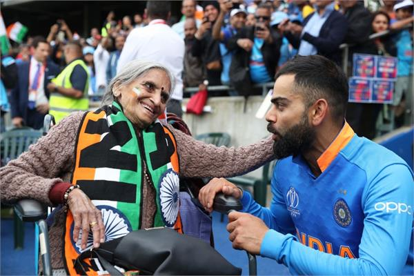 87 year old cricket fan after the match virat and rohit also met