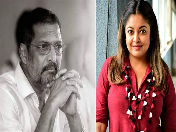 tanushree dutta and nana patekar