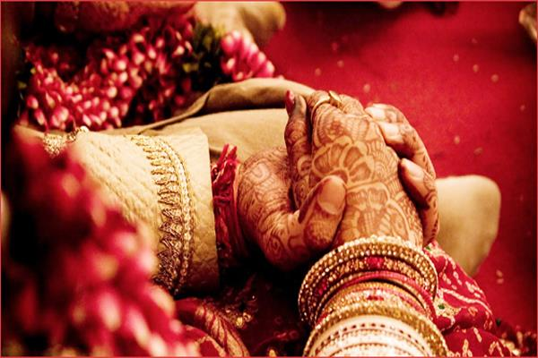 rajasthan marriage police execution