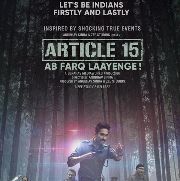 article 15 s screening banned in roorkee uttarakhand