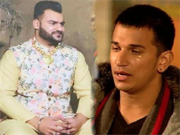 prince narula  s brother dies after drowning in toronto