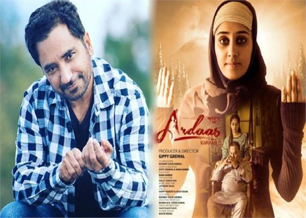 rana ranbirs daughter seerat debut in ardaas karaan