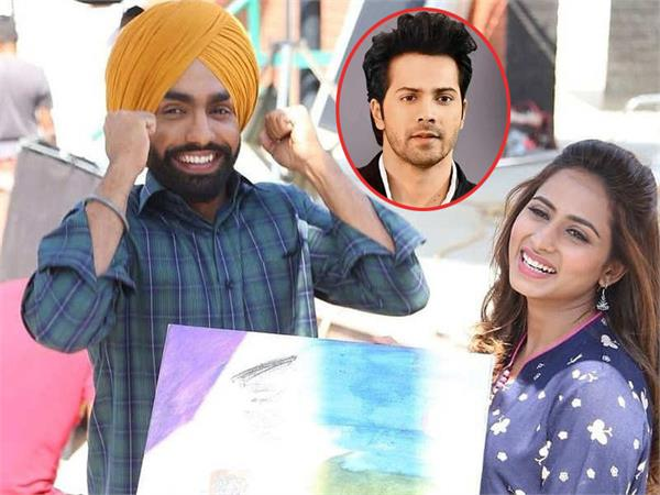 jagdeep sidhu share a memory from movie qismatvarun dhawan