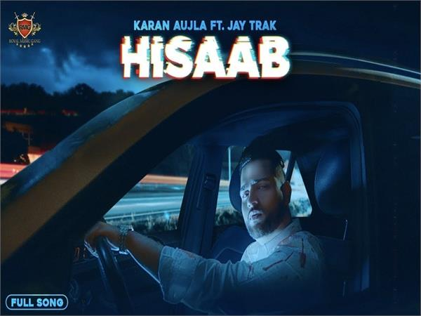 karan aujla latest punjabi song hisaab out now