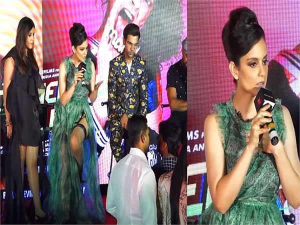 kangana ranaut gets into an argument with journalists at song launch