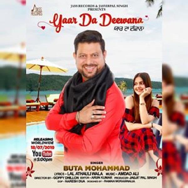 buta mohammad new song yaar da deewana