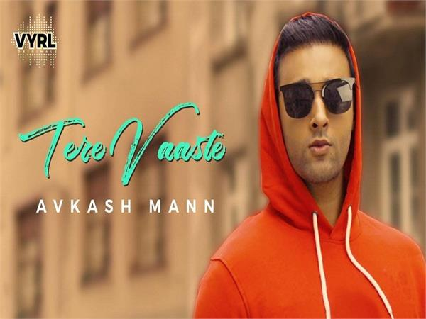 avkash mann new song tere vaaste