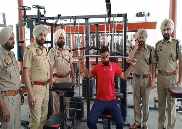 punjab police gym fit moga