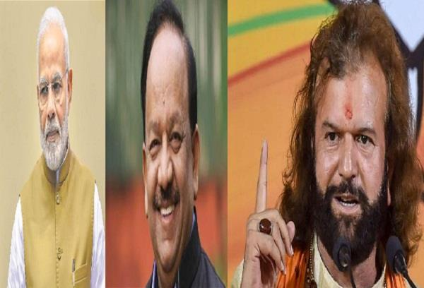 challenge election of pm modi harshvardhan and hans