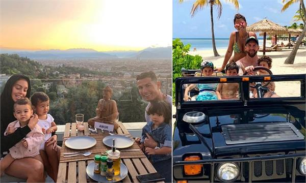 lionel messi and cristiano ronaldo enjoys vacation with family