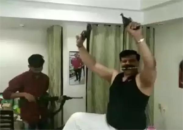 bjp mla gun liquor dance video