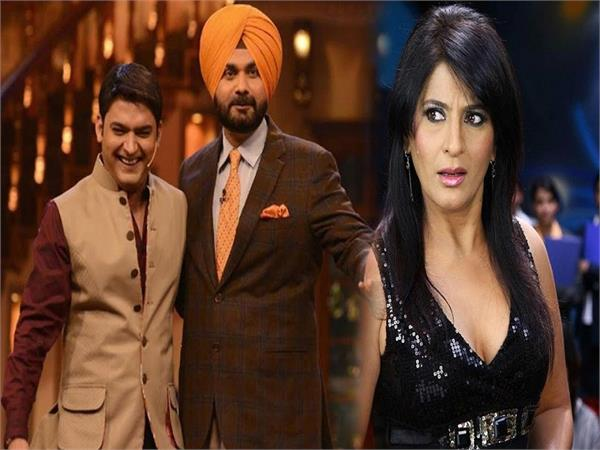 the kapil sharma show archana puran singh scared of navjot singh sidhu