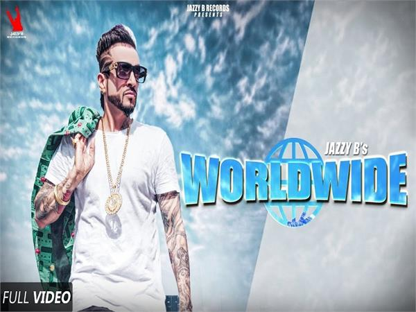 jazzy b and harj nagra new song worldwide