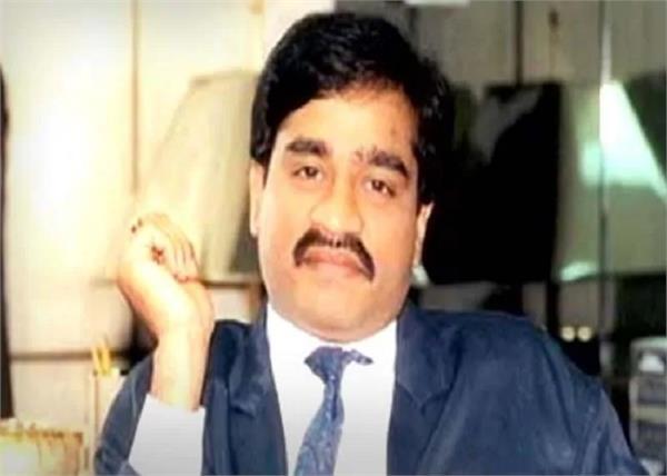 mumbai police dawood ibrahim nephew rizwan kaskar arrested