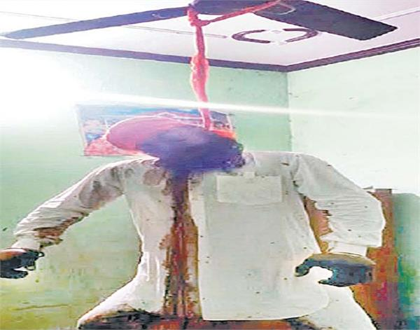 amritsar  youth  suicide