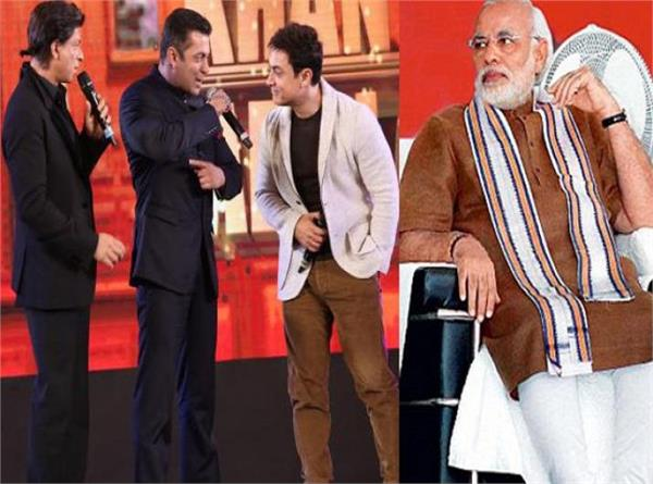 salman  shah rukh khan and aamir  to come together for pm modi